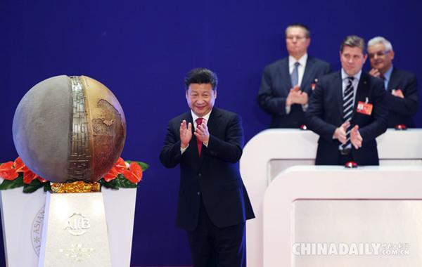亚投行开业全球瞩目 外媒称其恰逢其时