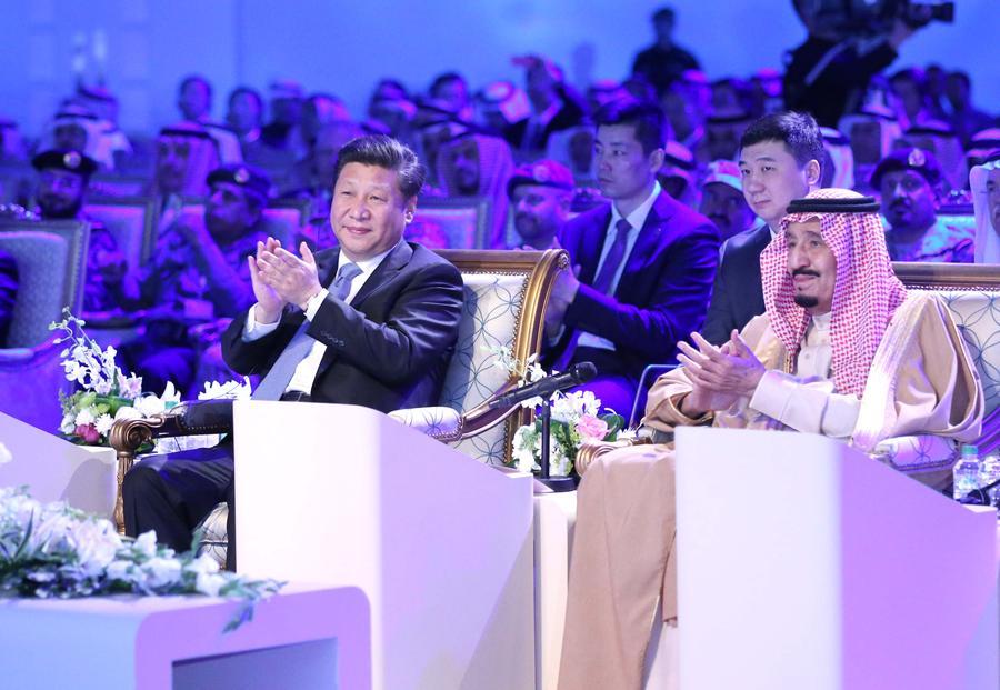 盘点:习近平出访沙特十大精彩瞬间