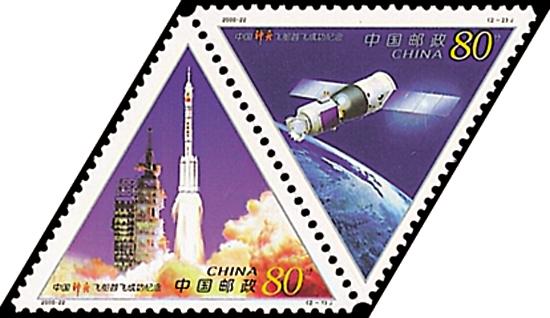 中国梦,航天梦 | 6组邮票带你一览中国航天成就