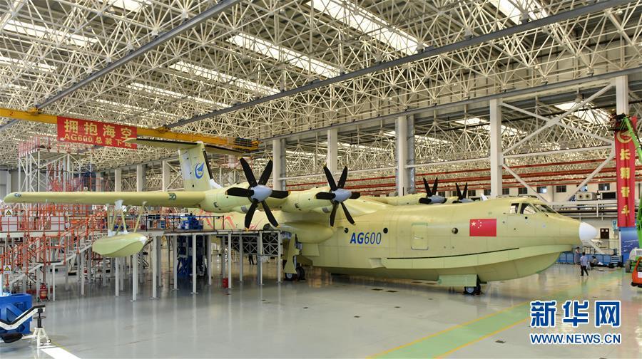 """海上空中""""多面手"""" 揭秘首架国产大型水陆两栖飞机"""