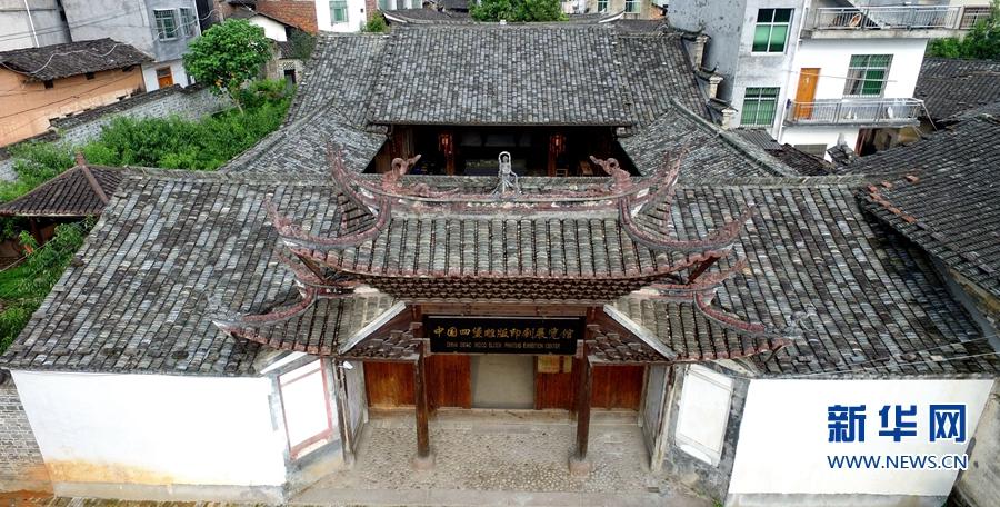 """金赞娱乐场官网平台:感受""""东方雕版古镇""""之美"""