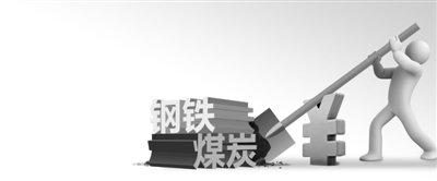 e世博官方网上赌场:去杠杆,企业过得怎么样?