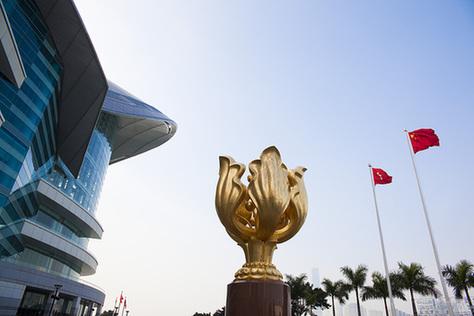 香港回归20年 中央政策支持大