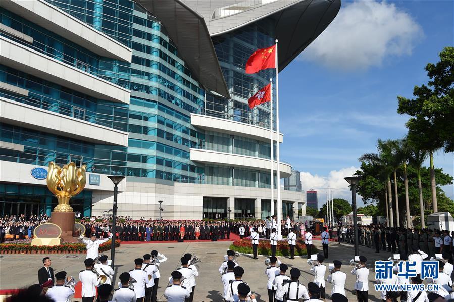 香港举行庆祝回归祖国20周年升旗仪式