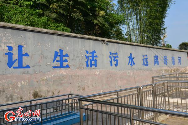 【共舞长江经济带】动图报道丨�哿ν�心,让污水远离母亲河