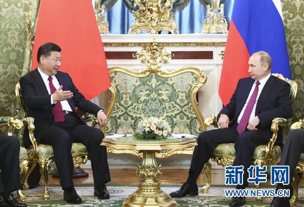 习近平同俄罗斯总统普京举行会谈 两国元首1致同意携手努力 不断深化中俄全面战略协作伙伴关系