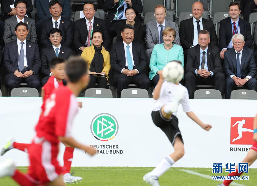 习近平同德国总理默克尔共同观看中德青少年足球友谊赛