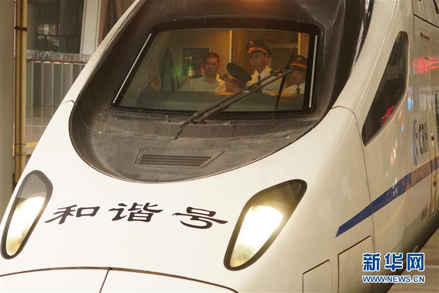 北京至雄安新区首次开行动车组列车