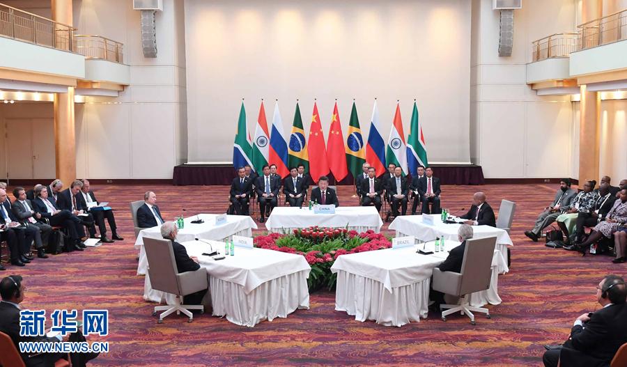 习近平主持金砖国家领导人非正式会晤