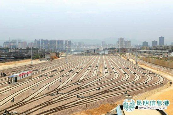 【共舞长江经济带】昆明东站打造辐射南亚东南亚最大旱码头 贵阳南宁方向货物列车可直发河口