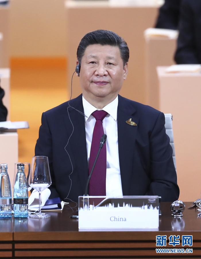 习近平出席210国集团领导人第102次峰会并发表重要讲话