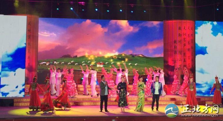 土左旗庆祝内蒙古自治区成立70周年《草原儿女心向党》大型诗歌朗诵