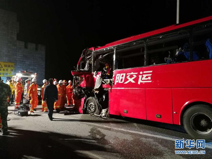 """国务院陕西安康京昆高速""""8·10""""特别重大道路交通事故调查组成立"""