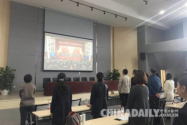 【十九大时光】全国各地干部群众收看十九大开幕会