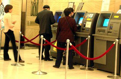无卡取款安全性强需提高警惕:刷脸取款有额度限制