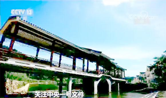 """【2018中央一号文件】聚焦""""三农""""15年 今年有啥不同?"""