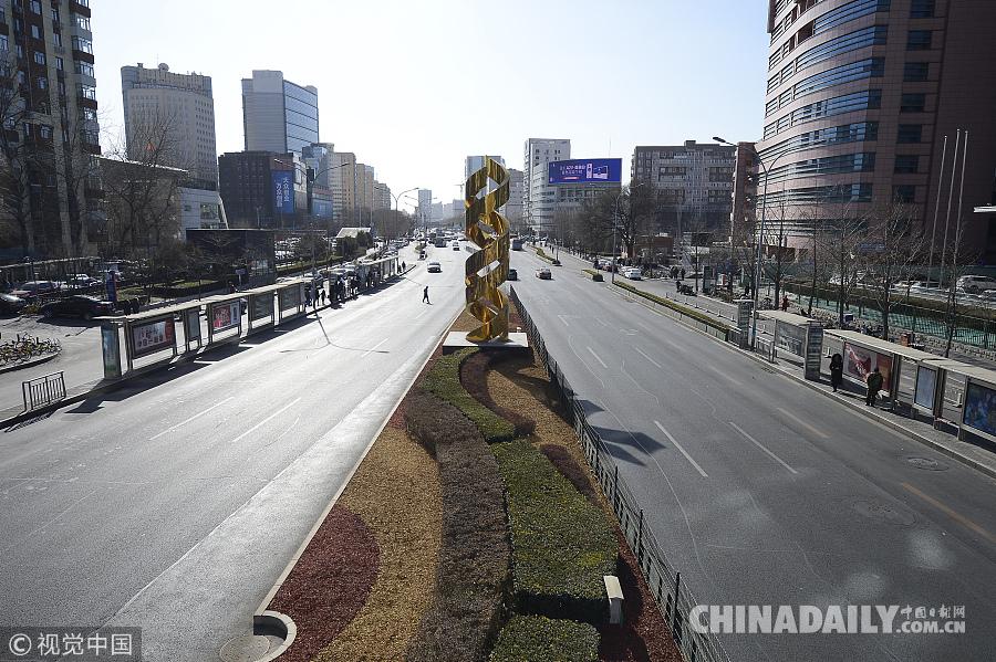 """随着狗年春节的日益临近 北京上演""""空城计"""""""