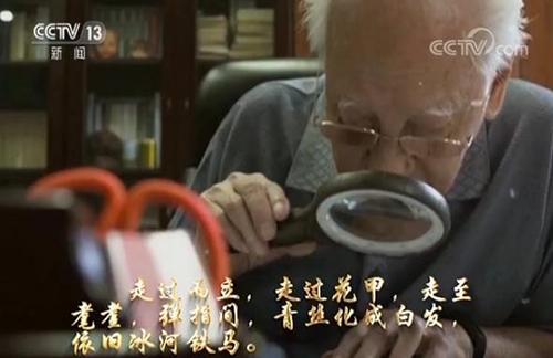 """""""人间蒸发""""30年 他用算盘造出中国第一艘核潜艇"""