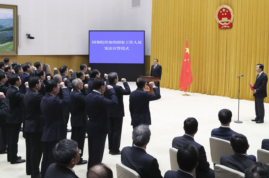 新一届国务院举行宪法宣誓仪式 李克强总理监誓