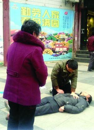 """医者仁心,大爱无疆――写在首个""""中国医师节""""到来之际"""