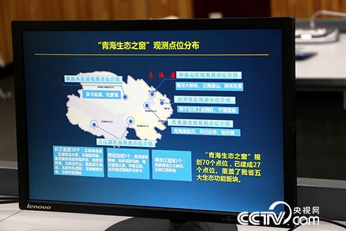 【走进三江源】科技+环保 24小时全景观测三江源,这个能够有!
