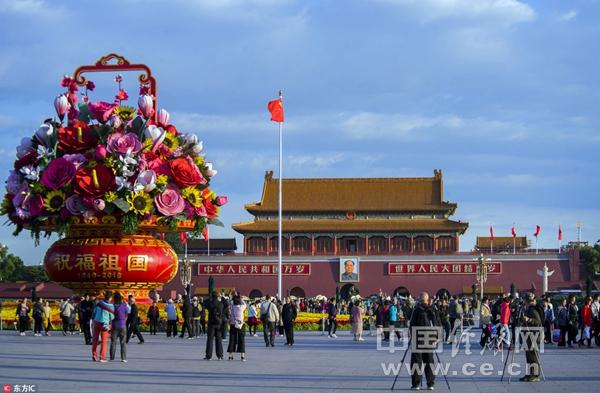 """【评新而论·中国经济再出发】""""消费升级""""的新时代,继续烧旺假日经济这把火"""