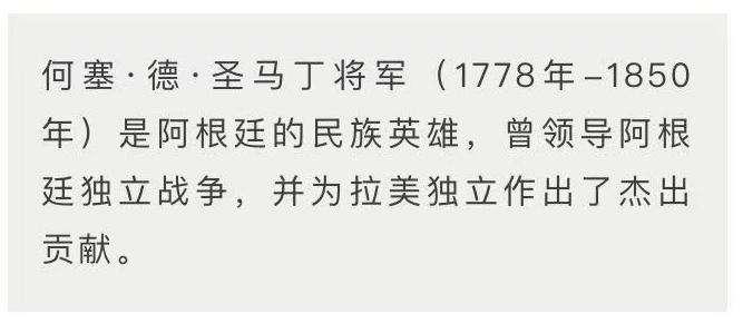 ✿请求主编帮助✿【步韵和诗·李白·七绝·从军行】✿⑥ (815)《倪匡行医》by Julia ..._图1-19