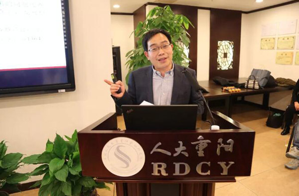 Dialogue with the reform and open theme series of professor Dai Ming, what did you talk about this week?