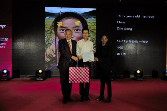 """第五届和苑和平节暨""""青少年眼中的丝绸之路""""国际摄影比赛颁奖典礼在京举办"""