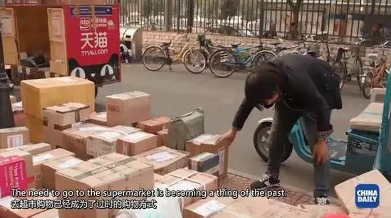 中國人把移動互聯網玩得如此666,外國人都驚呆了|解碼中國